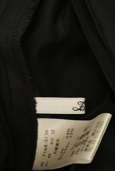 NICOLE(ニコル)の古着「ウエストリボン艶ワイドパンツ(パンツ)」大画像6へ