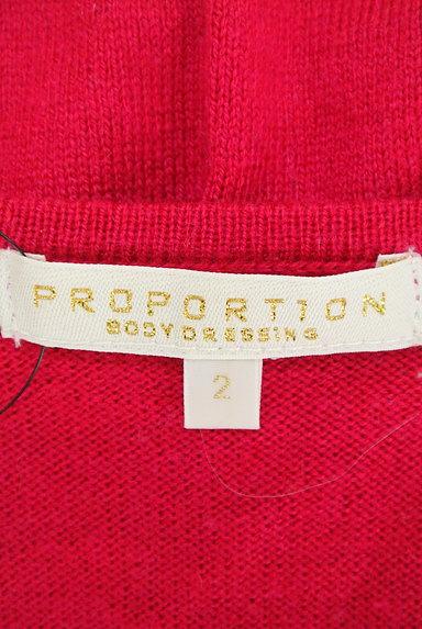 PROPORTION BODY DRESSING(プロポーションボディ ドレッシング)の古着「パール&ストーン付カラーニット(ニット)」大画像6へ