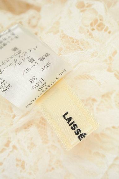 LAISSE PASSE(レッセパッセ)の古着「総レースカーデ+ニットカーデ(アンサンブル)」大画像6へ