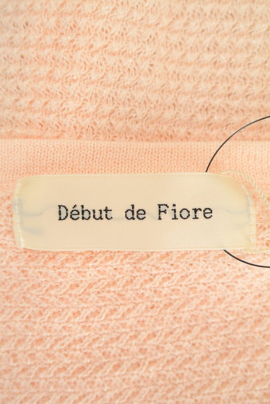 Debut de Fiore by LAISSE PASSE(デビュー・ド・フィオレ)の古着「レース×リボンインナー付ニットカーデ(アンサンブル)」大画像6へ