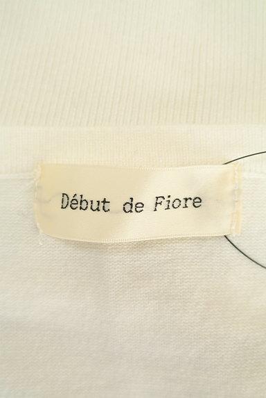 Debut de Fiore by LAISSE PASSE(デビュー・ド・フィオレ)の古着「フラワーモチーフ付ボーダーニット(ニット)」大画像6へ