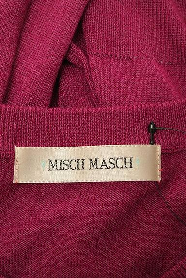 MISCH MASCH(ミッシュマッシュ)の古着「艶ボタンカーディガン(カーディガン・ボレロ)」大画像6へ