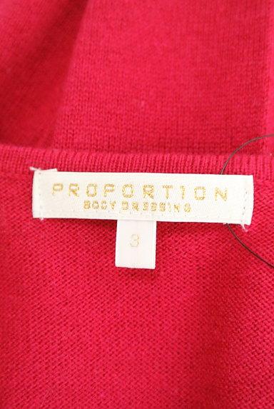 PROPORTION BODY DRESSING(プロポーションボディ ドレッシング)の古着「装飾ニット(ニット)」大画像6へ