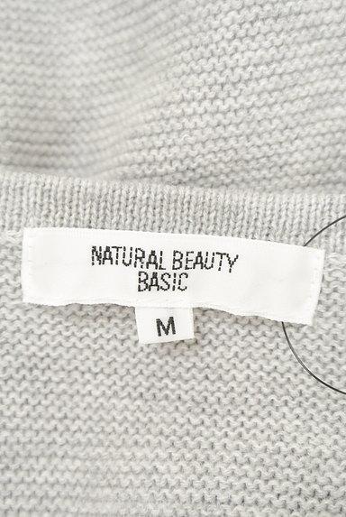 NATURAL BEAUTY BASIC(ナチュラルビューティベーシック)の古着「袖口レースコットンリネンニット(ニット)」大画像6へ
