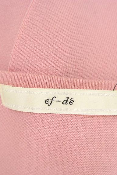 ef-de(エフデ)の古着「コンパクトカーディガン(カーディガン・ボレロ)」大画像6へ