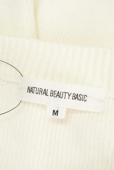 NATURAL BEAUTY BASIC(ナチュラルビューティベーシック)の古着「ケーブル切替ボリューム袖リブニット(ニット)」大画像6へ