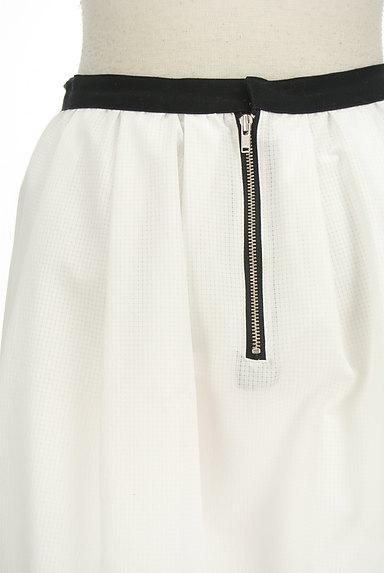 SLOBE IENA(スローブイエナ)の古着「膝下丈フレアスカート(スカート)」大画像4へ