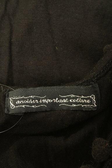 A.I.C(エーアイシー)の古着「膝下丈ペイズリー柄ワンピース(ワンピース・チュニック)」大画像6へ