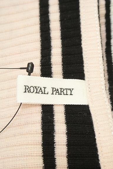 ROYAL PARTY(ロイヤルパーティ)の古着「ボーダーリブニット(ニット)」大画像6へ