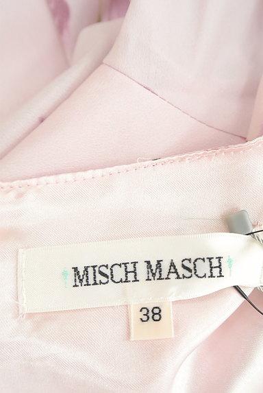 MISCH MASCH(ミッシュマッシュ)の古着「ウエストリボン膝下丈花柄ワンピース(ワンピース・チュニック)」大画像6へ