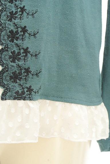 axes femme(アクシーズファム)の古着「レイヤード風刺繍入りカットソー(カットソー・プルオーバー)」大画像5へ