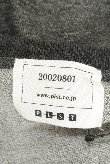 PLST(プラステ)の古着「ロゴスウェットトップス(スウェット・パーカー)」大画像6へ