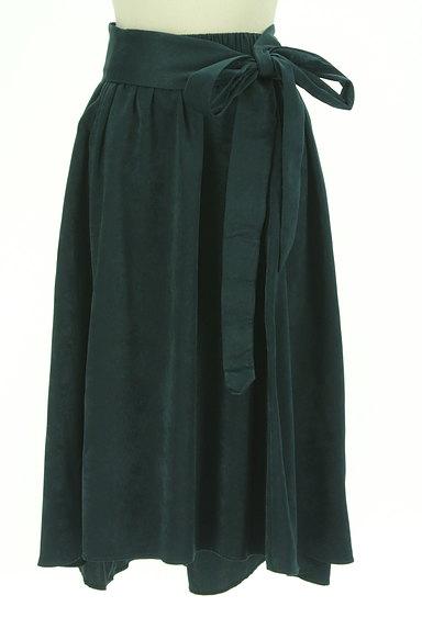 PLST(プラステ)の古着「ウエストリボンフィッシュテールスカート(ロングスカート・マキシスカート)」大画像1へ