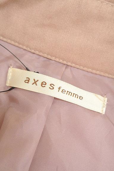 axes femme(アクシーズファム)の古着「ケープ付きフリルジャケット(ジャケット)」大画像6へ