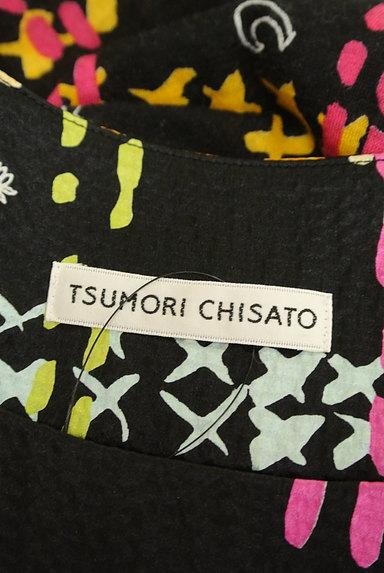 TSUMORI CHISATO(ツモリチサト)の古着「チェック×ポップ柄ワンピース(ワンピース・チュニック)」大画像6へ