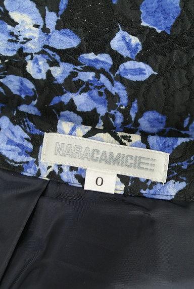 NARA CAMICIE(ナラカミーチェ)スカート買取実績のタグ画像