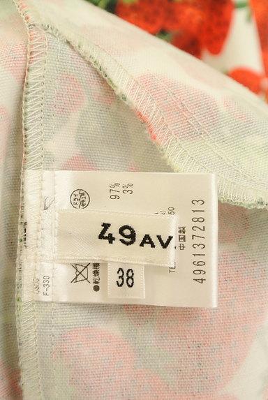 49av.Junko Shimada(49アヴェニュージュンコシマダ)スカート買取実績のタグ画像