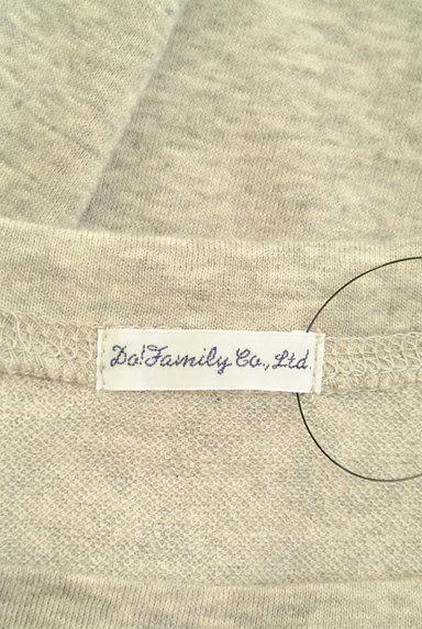 DO!FAMILY(ドゥファミリー)の古着「シンプルステッチカットソー(カットソー・プルオーバー)」大画像6へ