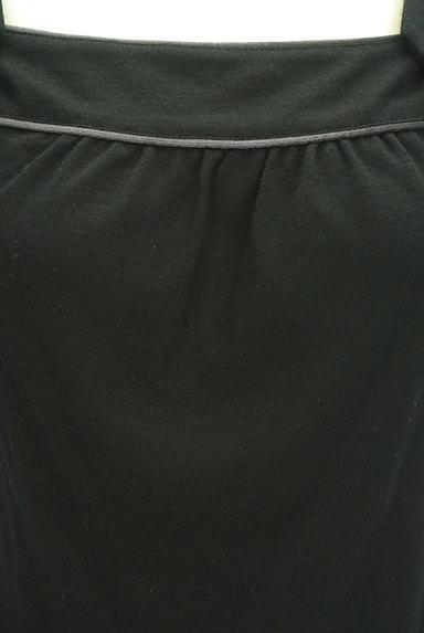 ef-de(エフデ)の古着「ベロアパイピングカットソー(カットソー・プルオーバー)」大画像5へ