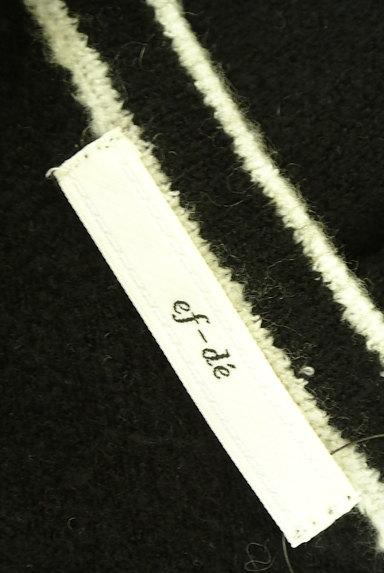 ef-de(エフデ)の古着「パールボタンライン入りカーディガン(カーディガン・ボレロ)」大画像6へ