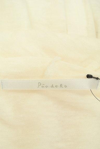 Pao.de.lo(パオデロ)の古着「ロングフーディカーディガン(カーディガン・ボレロ)」大画像6へ