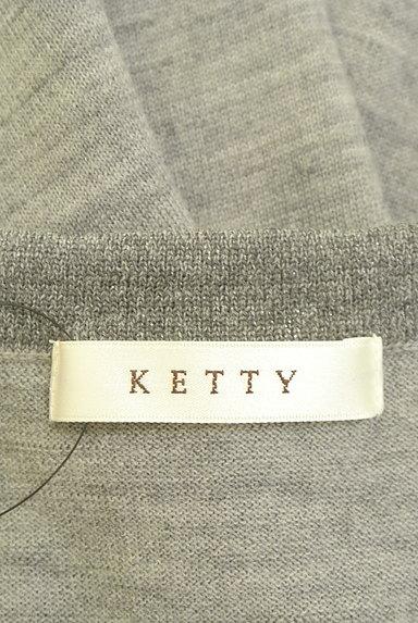 ketty(ケティ)の古着「シフォンリボンニット(ニット)」大画像6へ