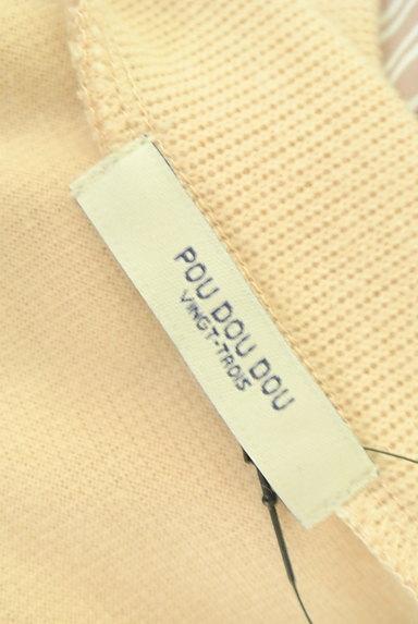 POU DOU DOU(プードゥドゥ)の古着「レイヤード風ロングシャツ(カットソー・プルオーバー)」大画像6へ