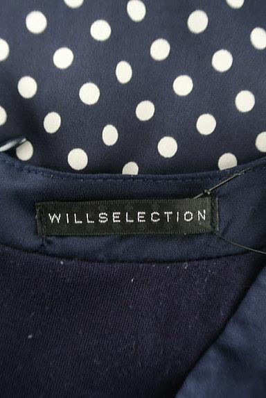 WILLSELECTION(ウィルセレクション)の古着「ドット柄ピンタックワンピース(ワンピース・チュニック)」大画像6へ