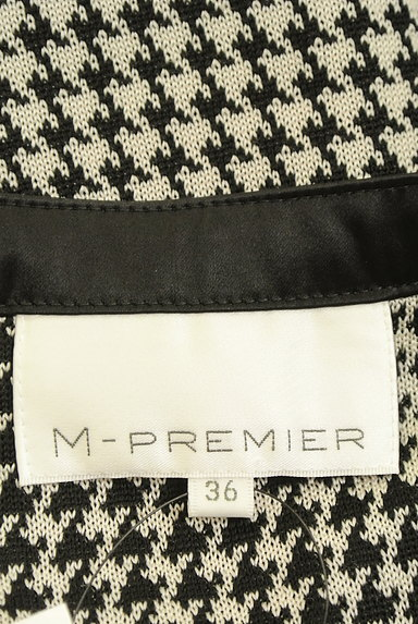M-premier(エムプルミエ)の古着「千鳥格子柄ノーカラーカーディガン(カーディガン・ボレロ)」大画像6へ