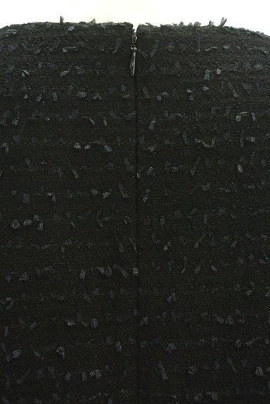 M-premier(エムプルミエ)の古着「Vネックラメジャンパースカート(オーバーオール・サロペット)」大画像4へ