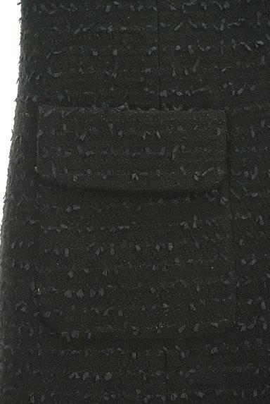 M-premier(エムプルミエ)の古着「Vネックラメジャンパースカート(オーバーオール・サロペット)」大画像5へ