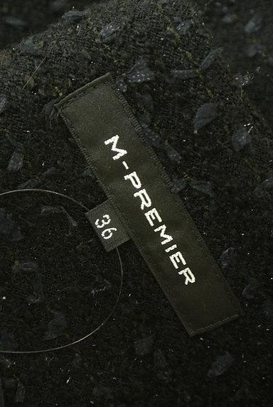 M-premier(エムプルミエ)の古着「Vネックラメジャンパースカート(オーバーオール・サロペット)」大画像6へ