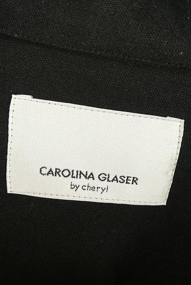 carolinaglaser(カロリナグレイサー)の古着「裾フリルコンパクトジャケット(ジャケット)」大画像6へ