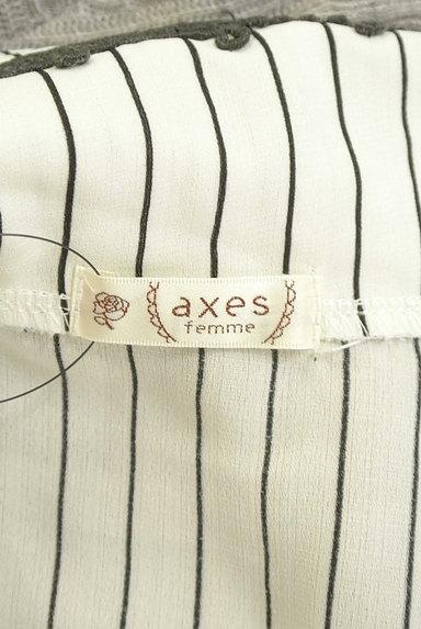 axes femme(アクシーズファム)の古着「ツイストニットドッキングブラウス(カットソー・プルオーバー)」大画像6へ