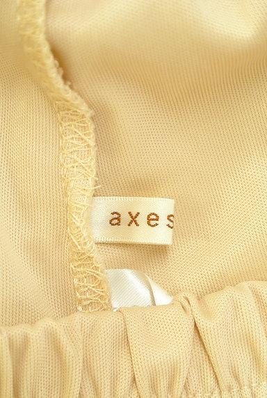 axes femme(アクシーズファム)の古着「刺繍レース裾スカート(スカート)」大画像6へ