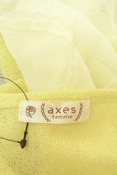 axes femme(アクシーズファム)の古着「シフォン切替シアーニットカーディガン(カーディガン・ボレロ)」大画像6へ