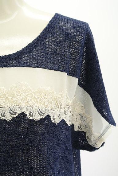 axes femme(アクシーズファム)の古着「花刺繍シフォンボーダーニット(ニット)」大画像4へ