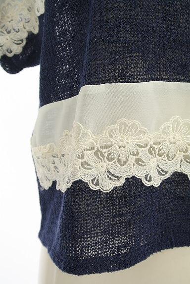 axes femme(アクシーズファム)の古着「花刺繍シフォンボーダーニット(ニット)」大画像5へ