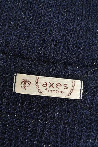 axes femme(アクシーズファム)の古着「花刺繍シフォンボーダーニット(ニット)」大画像6へ