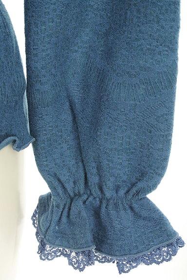 axes femme(アクシーズファム)の古着「フリルネックレース柄編地カットソー(カットソー・プルオーバー)」大画像5へ