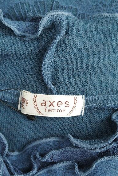 axes femme(アクシーズファム)の古着「フリルネックレース柄編地カットソー(カットソー・プルオーバー)」大画像6へ
