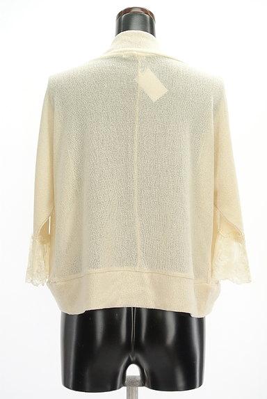 axes femme(アクシーズファム)の古着「刺繍チュールフリル袖カーディガン(カーディガン・ボレロ)」大画像2へ