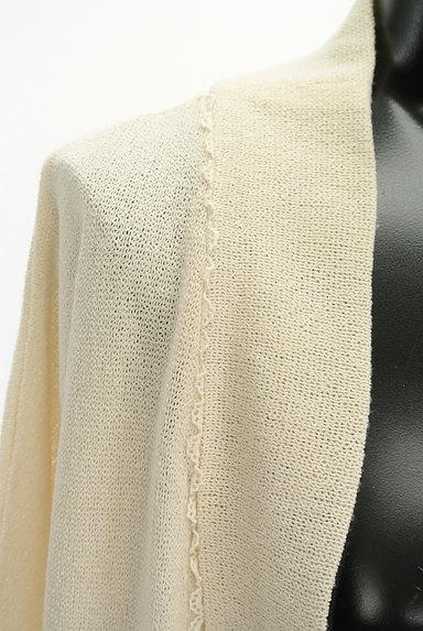axes femme(アクシーズファム)の古着「刺繍チュールフリル袖カーディガン(カーディガン・ボレロ)」大画像4へ