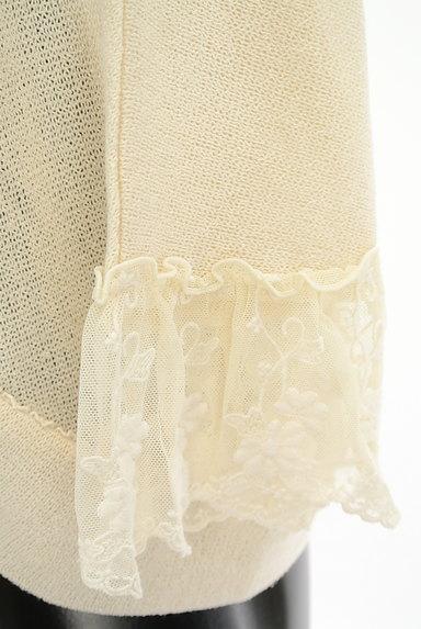 axes femme(アクシーズファム)の古着「刺繍チュールフリル袖カーディガン(カーディガン・ボレロ)」大画像5へ