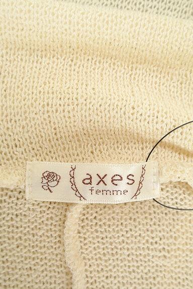 axes femme(アクシーズファム)の古着「刺繍チュールフリル袖カーディガン(カーディガン・ボレロ)」大画像6へ