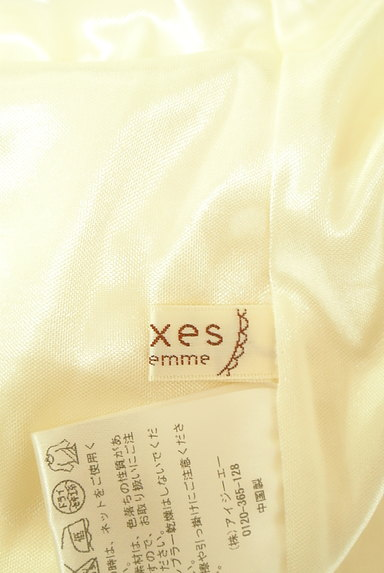 axes femme(アクシーズファム)の古着「フリルレースイレヘムキャミワンピ(キャミワンピース)」大画像6へ