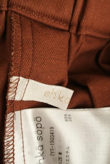 SM2(サマンサモスモス)の古着「フレアロングイージースカート(スカート)」大画像6へ