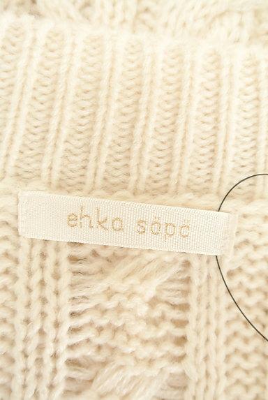 SM2(サマンサモスモス)の古着「ボリューム袖ケーブル編みカーデ(カーディガン・ボレロ)」大画像6へ