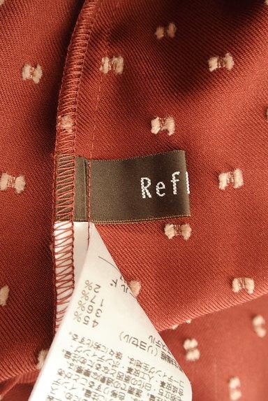Reflect(リフレクト)の古着「タックスリーブバンドカラーブラウス(カットソー・プルオーバー)」大画像6へ