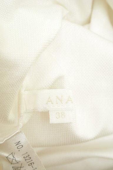 ANAYI(アナイ)の古着「ボートネックパフ袖カットソー(カットソー・プルオーバー)」大画像6へ